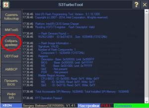 s3_turbotool_driver-300x218
