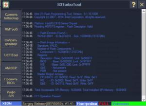 s3_turbotool_logo-300x218