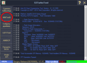 s3_turbotool_mmtool5-300x218